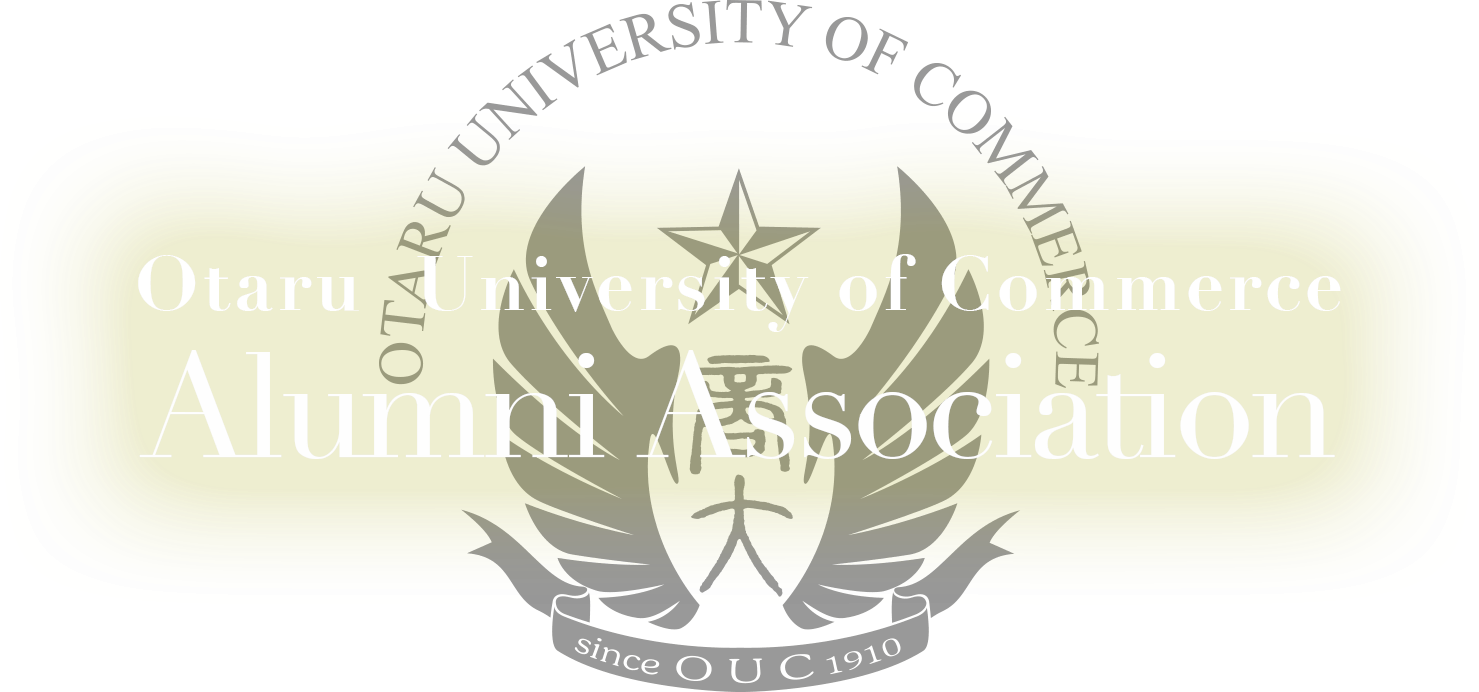 Otaru University of Commerce Alumni Association